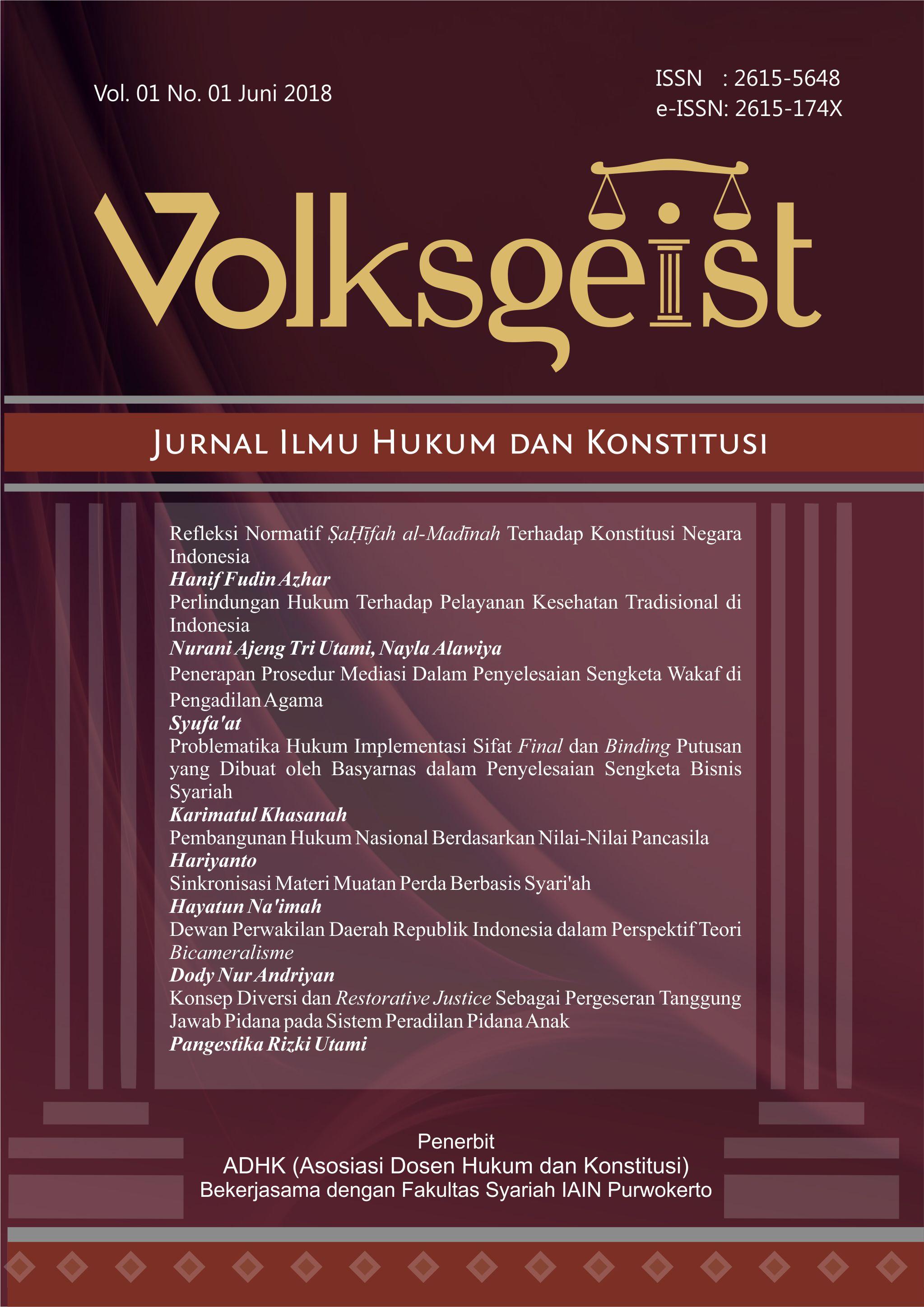 cover jurnal Volksgeist Jurnal Ilmu Hukum dan Konstitusi