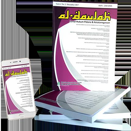 cover jurnal Al Daulah Jurnal Hukum Pidana dan Ketatanegaraan