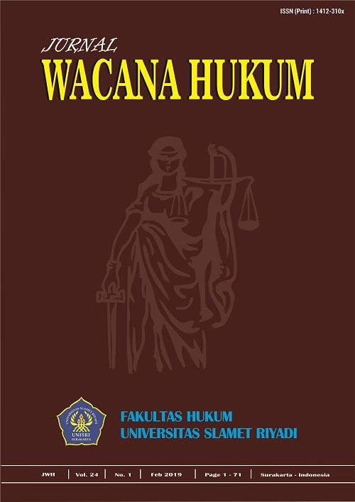 cover jurnal WACANA HUKUM